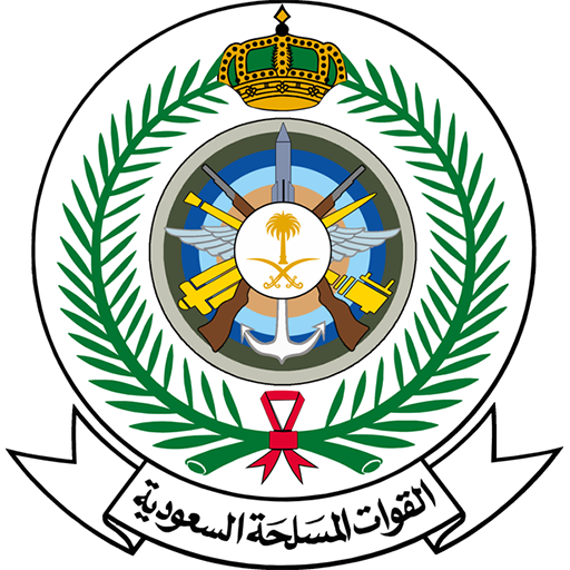 Royal Saudi Arabian Armed Force